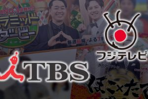 fujitv-tbs-scripted-program04