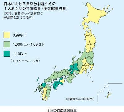 radiationmap